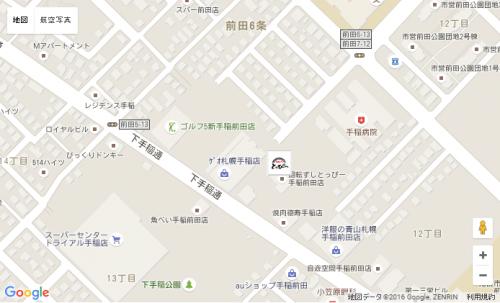 とっぴ~手稲前田店